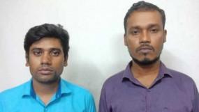 मानव तस्करी: बांग्लादेश पुलिस ने दो गिरोहों के आठ सदस्यों को किया गिरफ्तार