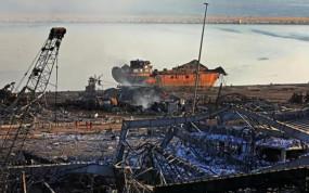 बेरूत में हुए विस्फोट में बांग्लादेशी नौसेना अधिकारी भी घायल
