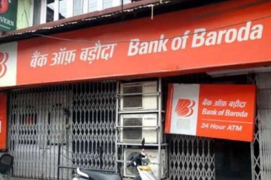 बैंक ऑफ बड़ौदा को 864 करोड़ रुपये का घाटा