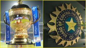 IPL: BCCI को सरकार ने UAE में IPL आयोजित कराने की मंजूरी दी, 19 सिंतबर से 10 नवंबर के बीच होगा टूर्नामेंट