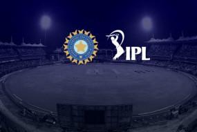 क्रिकेट: IPL की टाइटल स्पॉन्सरशिप के लिए BCCI ने निकाला टेंडर, यह जरूरी नहीं कि सबसे ऊंची बोली वाले को ही मिलेगा अधिकार