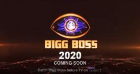 बिग बॉस 2020 : सलमान ने पनवेल में प्रोमो की शूटिंग की