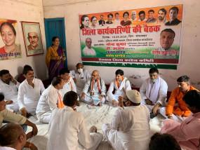 बिहार : विधानसभा चुनाव को लेकर चुनावी मोड में कांग्रेस, बैठकों का दौर शुरू