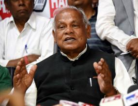 बिहार: पूर्व मुख्यमंत्री जीतन राम मांझी ने छोड़ा महागठबंधन का साथ
