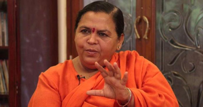 राम मंदिर भूमिपूजन: PM के स्वास्थ्य को लेकर चिंतिंत उमा भारती, बोलीं- समारोह सूची से हटा दें मेरा नाम