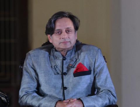 बीजेपी सांसद ने शशि थरूर से कहा- कश्मीर में 4 जी इंटरनेट पर चर्चा संसदीय नियमों का उल्लंघन