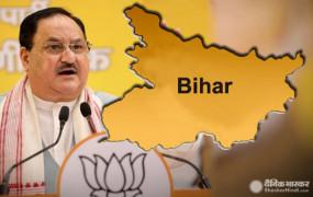 बिहार चुनाव: बीजेपी ने जीत के लिए घर-घर संपर्क को बनाया मूल मंत्र, नड्डा बोले- हम यशस्वी होंगे
