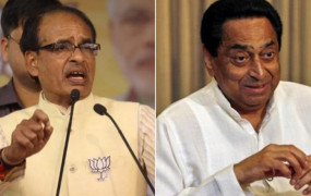 MP Politics: मप्र में 27 सीटों पर उपचुनाव, 22 अगस्त से BJP का सदस्यता अभियान, क्या कांग्रेस की यह गलती ले जाएगी उसे सत्ता से और दूर?