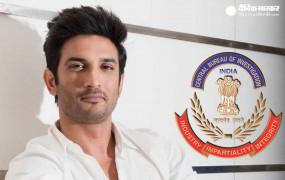 SSR death probe: CBI ने सुशांत सिंह केस की जांच के लिए SIT बनाई, रिया समेत 6 के खिलाफ दर्ज की FIR