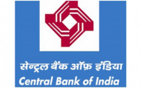 सेंट्रल बैंक आफ इंडिया को पहली तिमाही में 147 करोड़ रुपये का शुद्ध मुनाफा