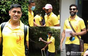 IPL: धोनी सहित चेन्नई सुपर किंग्स के खिलाड़ी UAE के लिए रवाना हुए, 19 सिंतबर को खेलेंगे पहला मैच