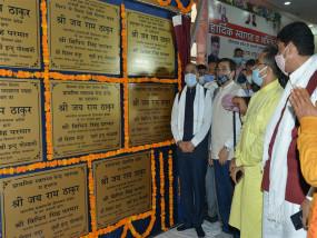 कांगड़ा: मुख्यमंत्री ने उप-तहसील सुलह का लोकार्पण किया