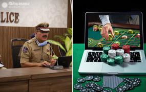 Online Gambling: 1,100 करोड़ रुपये के ऑनलाइन गैंबलिंग रैकेट का खुलासा, एक चीनी नागरिक समेत 4 गिरफ्तार