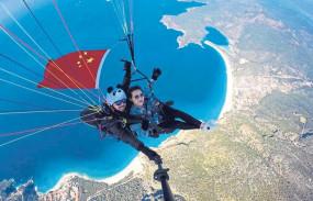 चीनी पेइतो नेविगेशन प्रणाली में चिप सबसे उन्नत अंतरराष्ट्रीय स्तर तक पहुंची