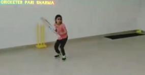 Watch Video: चोपड़ा, मांजरेकर ने 7 साल की बच्ची के हेलीकॉप्टर शॉट को सराहा