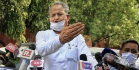 सीएम गहलोत बोले: राजस्थान में हो रहे तमाशे को बंद करवाएं प्रधानमंत्री मोदी, विधानसभा सत्र की घोषणा के बाद बढ़े हॉर्स ट्रेडिंग के रेट