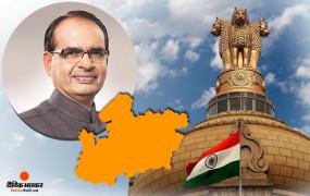शिवराज का बड़ा ऐलान: मध्य प्रदेश में सिर्फ MP के लोगों को ही मिलेंगी सरकारी नौकरियां, सरकार जल्द लाएगी कानून