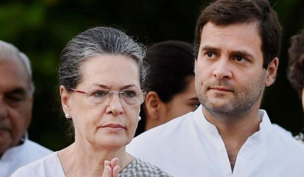 Politics: कांग्रेस की लोकसभा और राज्यसभा के लिए 5-5 सदस्यों की टीम तैयार, जानें किसे क्या जिम्मेदारी मिली ?
