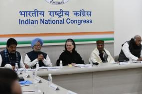 कांग्रेस मप्र, राजस्थान कलह के बाद राज्य प्रभारियों के काम की करेगी समीक्षा