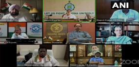 Meeting: सात राज्यों के मुख्यमंत्रियों के साथ सोनिया की बैठक, JEE-NEET परीक्षा टालने की मांग को लेकर SC जाने का फैसला