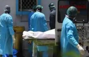 कोरोना : औरंगाबाद में 9, जलगांव में 8 की मौत, अकोला में मिले 65 संक्रमित