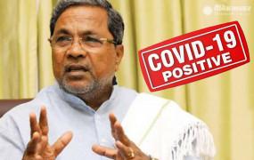 कर्नाटक: पूर्व सीएम और कांग्रेस नेता सिद्धारमैया कोरोना पॉजिटिव, अस्पताल में भर्ती
