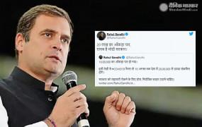 कोरोना वायरस: राहुल का PM पर वार- देश में 20 लाख का आंकड़ा पार, गायब है मोदी सरकार
