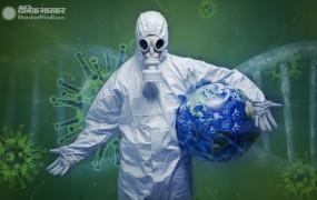 Corona in World: दुनियाभर में दो करोड़ 46 लाख से ज्यादा लोग संक्रमित, 8.35 लाख से अधिक की मौत