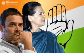 CWC बैठक: 5 पूर्व सीएम समेत 23 नेताओं ने कहा- कांग्रेस में बदलाव जरूरी, कुछ राहुल को फिर नेतृत्व सौंपने के पक्ष में
