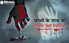 दिल्ली: मासूम के साथ दरिंदगी का आरोपी गिरफ्तार, बच्ची की सर्जरी के बाद हालत नाजुक, सिर और प्राइवेट पार्ट्स पर कैची से किए थे वार