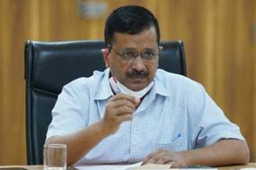 Delhi Unlock-3: केजरीवाल सरकार ने होटल और साप्ताहिक बाजार खोलने की इजाजत दी, जिम रहेंगे बंद