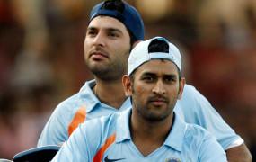 बयान: युवराज ने कहा- विश्व कप-2011 तक धोनी का मुझ पर काफी भरोसा था