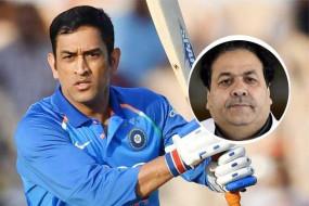 बयान: झारखंड सीएम की मांग पर बोले राजीव शुक्ला, धोनी ने कभी भी विदाई मैच की इच्छा नहीं जताई