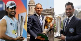 Dhoni Retired: माही दुनिया के इकलौते ऐसे कप्तान, जिनके पास आईसीसी के तीनों टाइटल