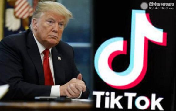 APP: अमेरिकी राष्ट्रपति ट्रंप की Tik-Tok को चेतावनी, कहा- 15 सितंबर तक कारोबार बेचे या बंद करे