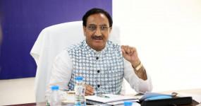 शिक्षा: छात्रों के घर पहुंचाई जाएगी शिक्षण सामग्री, केंद्रीय शिक्षा मंत्री रमेश पोखरियाल निशंक ने जारी किए दिशानिर्देश