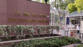 EDUCATION: UPSC एग्जाम कैलेंडर 2021 जारी, देखें सिविल सर्विसेस और अन्य परीक्षाओं की तारीख