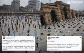 Eid-ul-Adha 2020: देशभर में मनाया जा रहा ईद का त्योहार, पीएम मोदी और राष्ट्रपति कोविंद ने दी मुबारकबाद