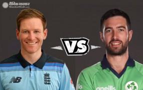 ENG VS IRE: दूसरा वनडे मैच आज, इंग्लैंड के जोए डेनले चोट के कारण सीरीज से बाहर
