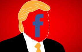 Hate Speech: फेसबुक COO ने कहा- गलत सूचना या हेट स्पीच वाली हर पोस्ट हटाई जाएगी चाहे वह ट्रंप की ही क्यों न हो