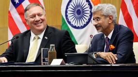India-US: एस जयशंकर ने अमेरिकी विदेश मंत्री पोम्पियो से की बात, चीन और कोरोना समेत कई मुद्दों पर चर्चा
