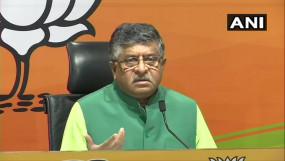 Facebook case: सोनिया और राहुल गांधी के बयानों पर भाजपा का पलटवार, कहा- क्या ये हेट स्पीच नहीं?