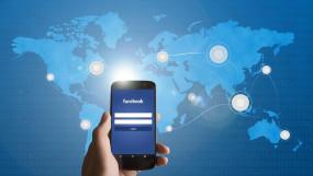 फेसबुक का मैसेंजर रूम्स फीचर अब व्हाट्सएप पर भी उपलब्ध