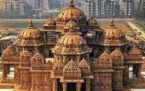 FAKE NEWS: अक्षरधाम मंदिर को बताया जा रहा अयोध्या के राम मंदिर का डिजाइन