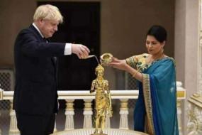 Fake news: UK के प्रधानमंत्री बोरिस जॉनसन ने भी राम मंदिर शिलान्यास वाले दिन भगवान राम का किया था अभिषेक, जानें क्या है सच