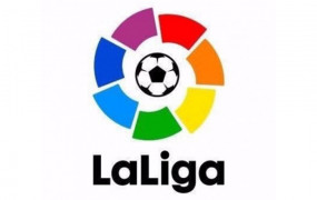 एफसी बार्सिलोना का खिलाड़ी कोरोना पॉजिटिव