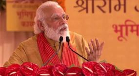 भय बिन होय न प्रीत, मोदी ने अयोध्या के मंच से चीन, पाकिस्तान को चेताया