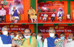 दिल्ली: उत्तराखंड के पूर्व मंत्री रामकुमार वालिया सहित कांग्रेस के दो नेता भाजपा में शामिल