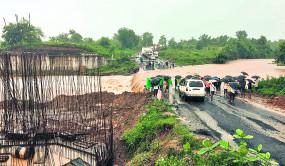 गहरानाला ओवर फ्लो , नागपुर-छिंदवाड़ा मार्ग बंद