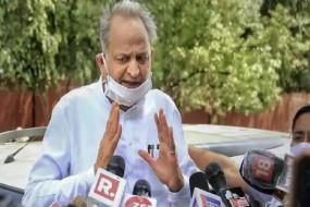 राजस्थान में कांग्रेस विधायक जैसलमेर शिफ्ट: एयरपोर्ट पर गहलोत बोले- अमित शाह जी आपको क्या हो गया? आप रात-दिन सरकार गिराने की सोचते हैं